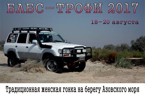 https://img-fotki.yandex.ru/get/468374/318340861.0/0_153c3d_a34a31d6_L