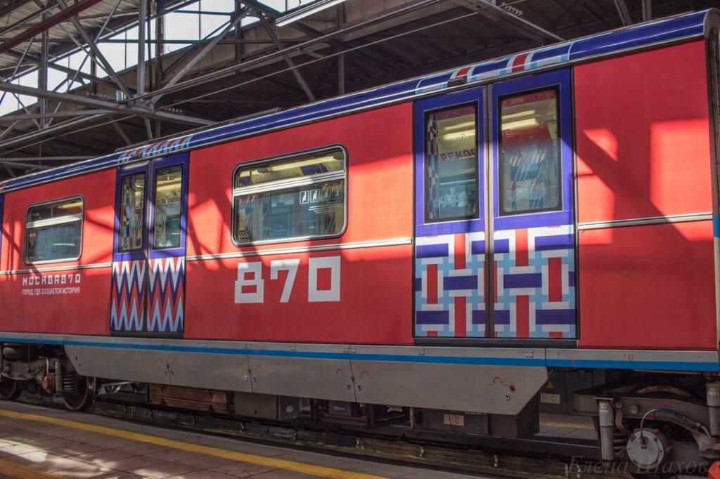 Тематический поезд-4.jpg