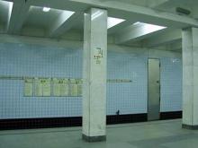 Станцию метро Войковская предлагают переименовать в Петербургскую