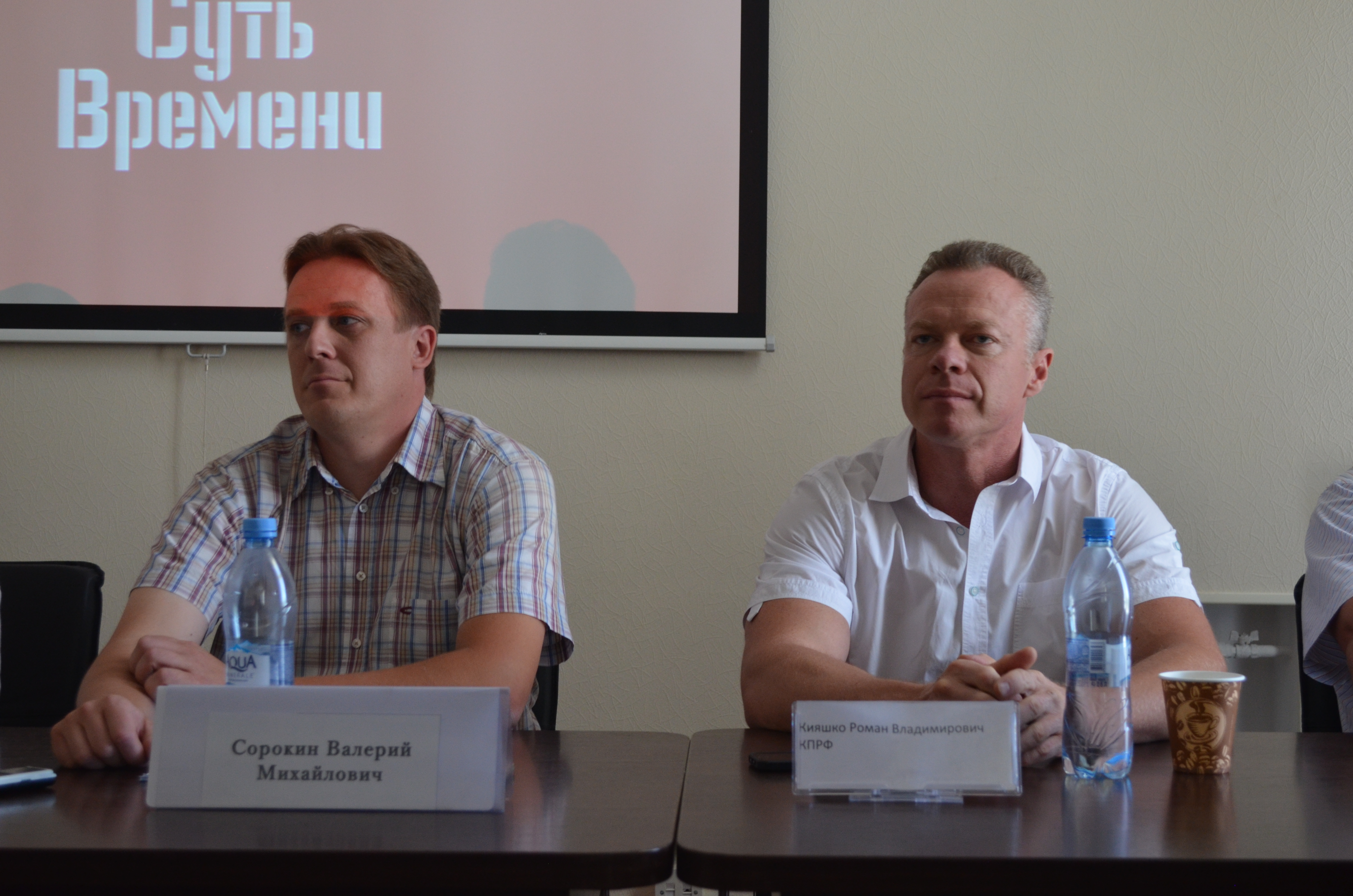 20170714-В Севастополе прошла пресс-конференция «Лики примирения»-pic2