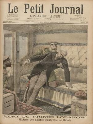 PETIT JOURNAL SUPPLEMENT ILLUSTRE (LE) N° 304 DU 13/09/1896 - MORT DU RPINCE LOBANOW MINISTRE DES AFFAIRES ETRANGERES DE RUSSIE NOUVELLE TENUE DES GENDARMES