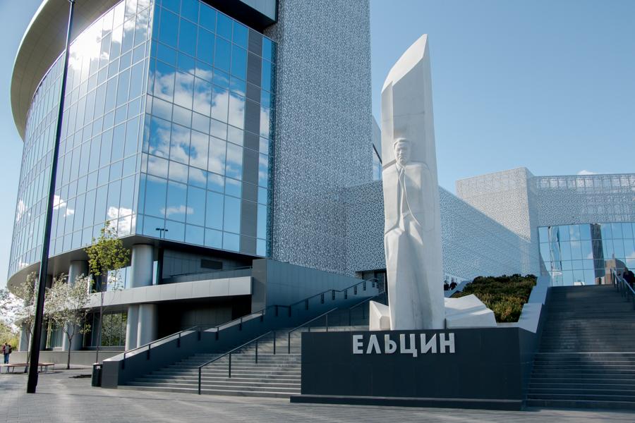 20170828-01-«Ельцин-центр». Екатеринбург
