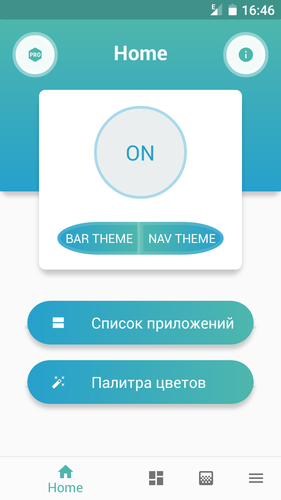 java - TextView выходит за границы экрана, …