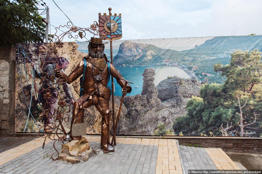 Судак - курорт в Крыму