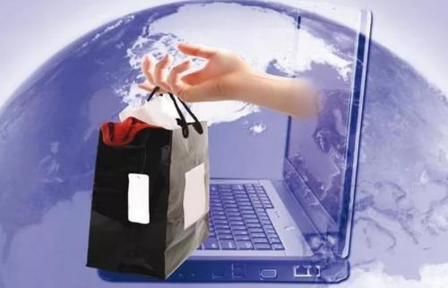 интернет магазин одежды, официальный интернет магазин одежды