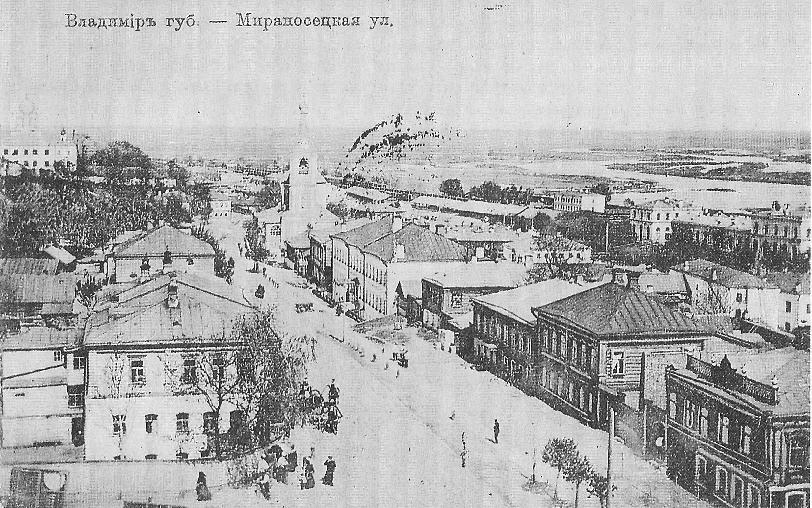 Мироносицкая улица