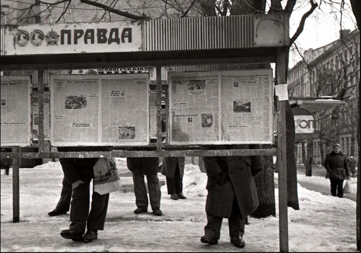 Большой проспект Петроградской