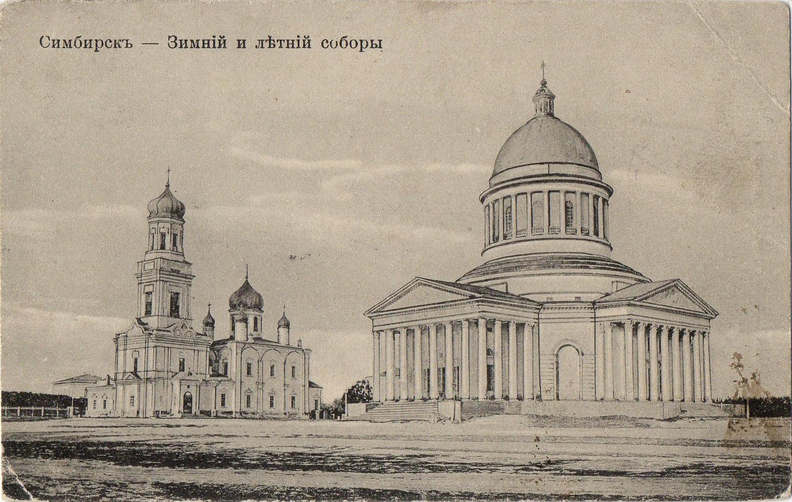 Зимний и летний соборы