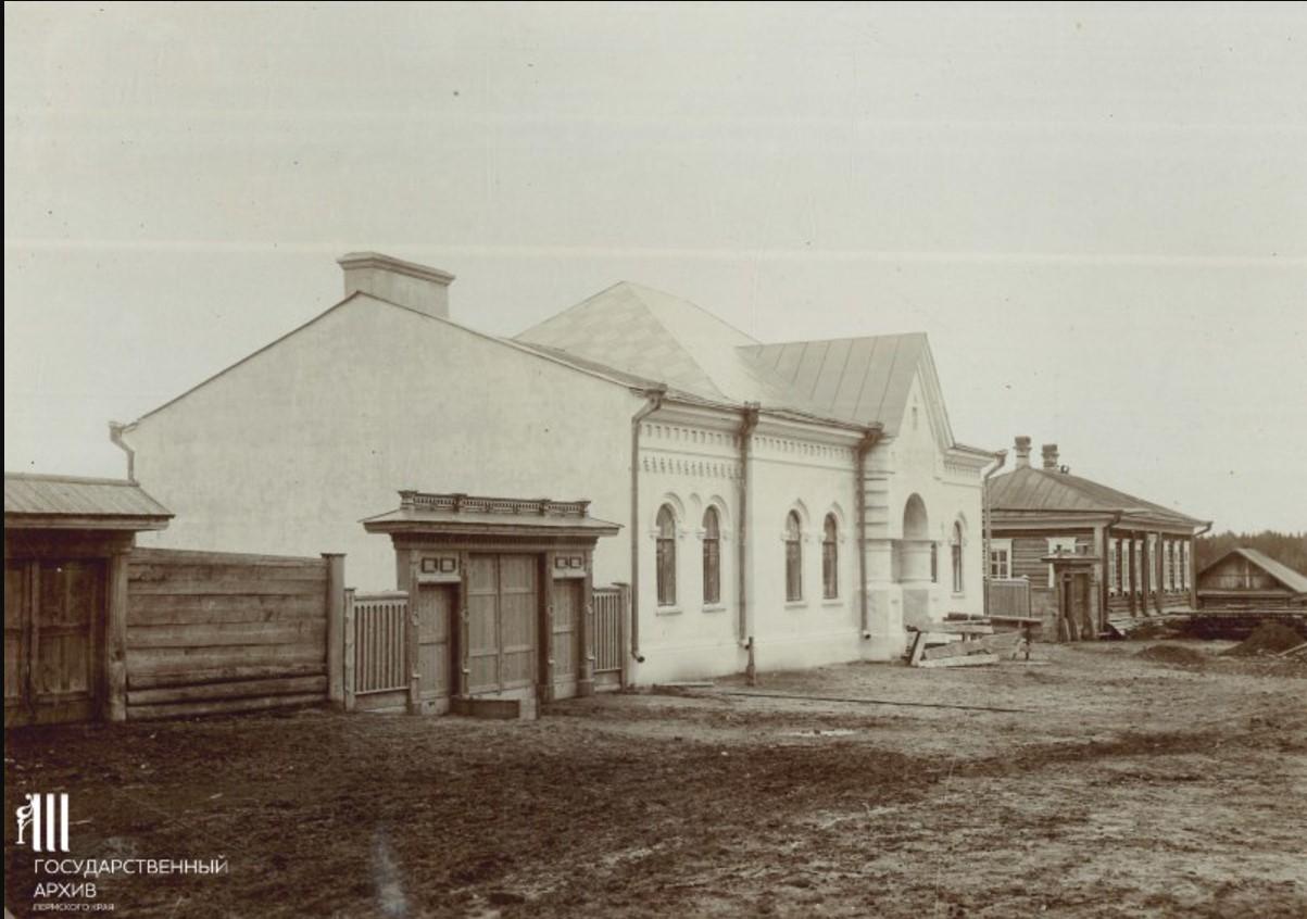 Богадельня, июнь 1914