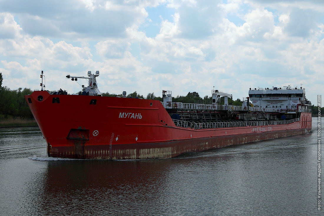 Дон. Нефтеналивной танкер «Мугань» (2012 года постройки)