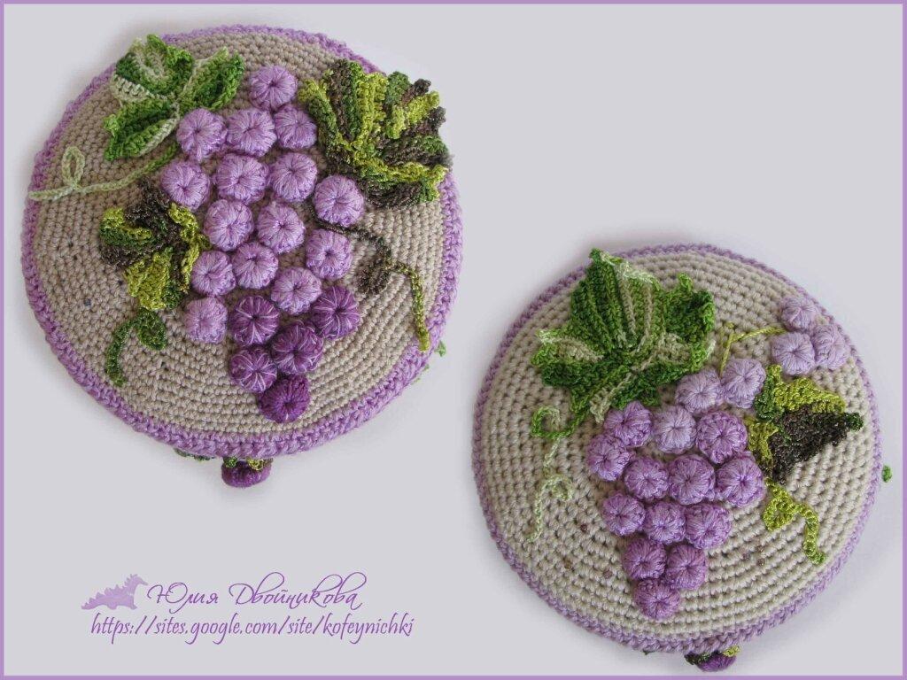 Вязание грозди винограда крючком