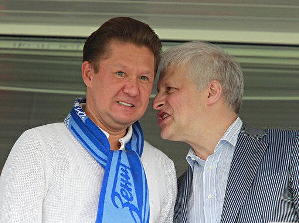 Миллер - Фурсенко - голубой пул