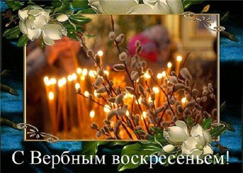 https://img-fotki.yandex.ru/get/4700/131884990.7f/0_fced3_30af6712_L.jpg