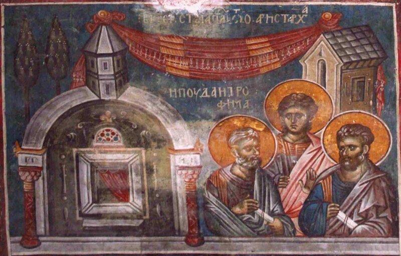 Святые Апостолы от Семидесяти Аристарх, Пуд и Трофим. Фреска монастыря Высокие Дечаны, Косово, Сербия. Около 1350 года.