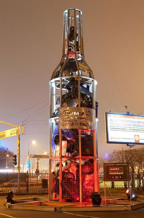 памятник пьянству в Москве