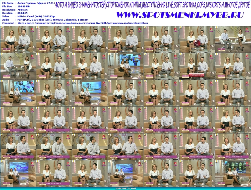 http://img-fotki.yandex.ru/get/4700/13966776.79/0_78585_e2a3f861_orig.jpg