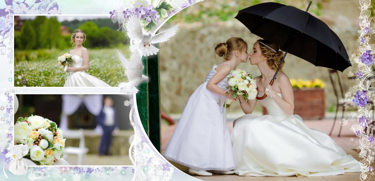 фотокнига свадьба купить