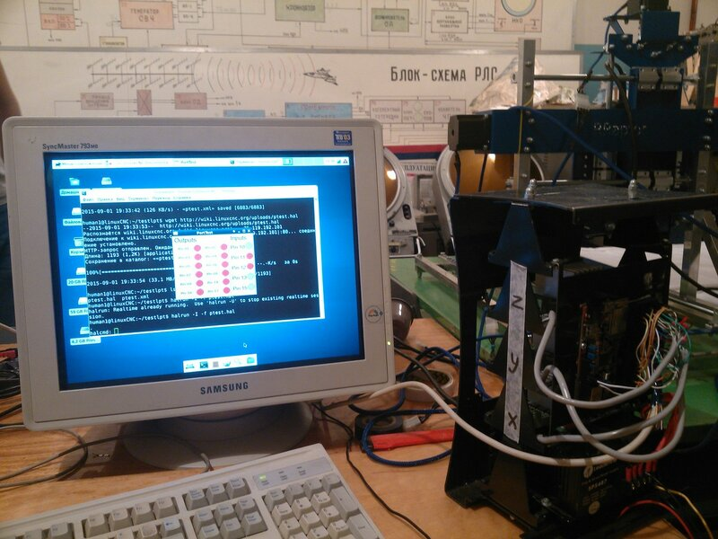 LinuxCNC-проверка ножек LPT-04.jpg
