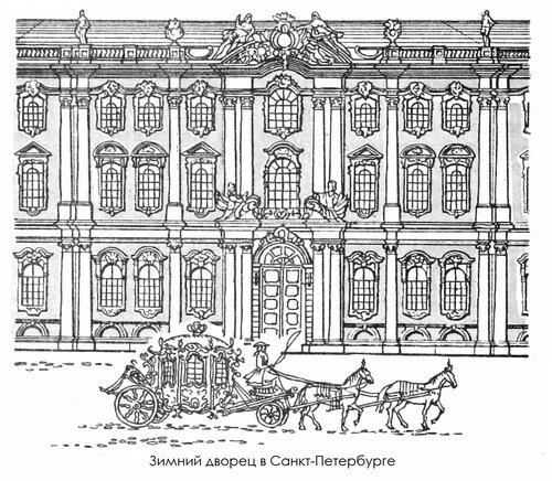 Зимний дворец в Санкт-Петербурге, Бартоломео Растрелли