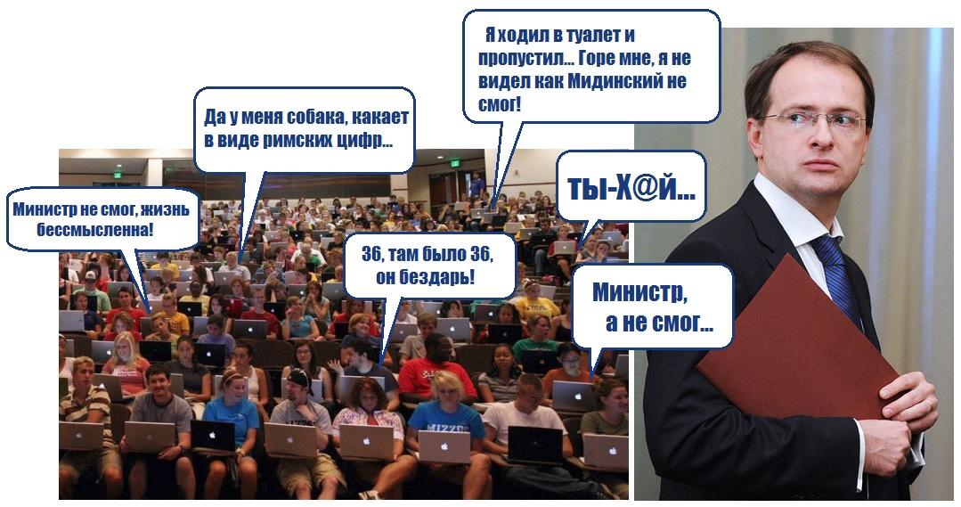 macbook-audience-640x394.jpg