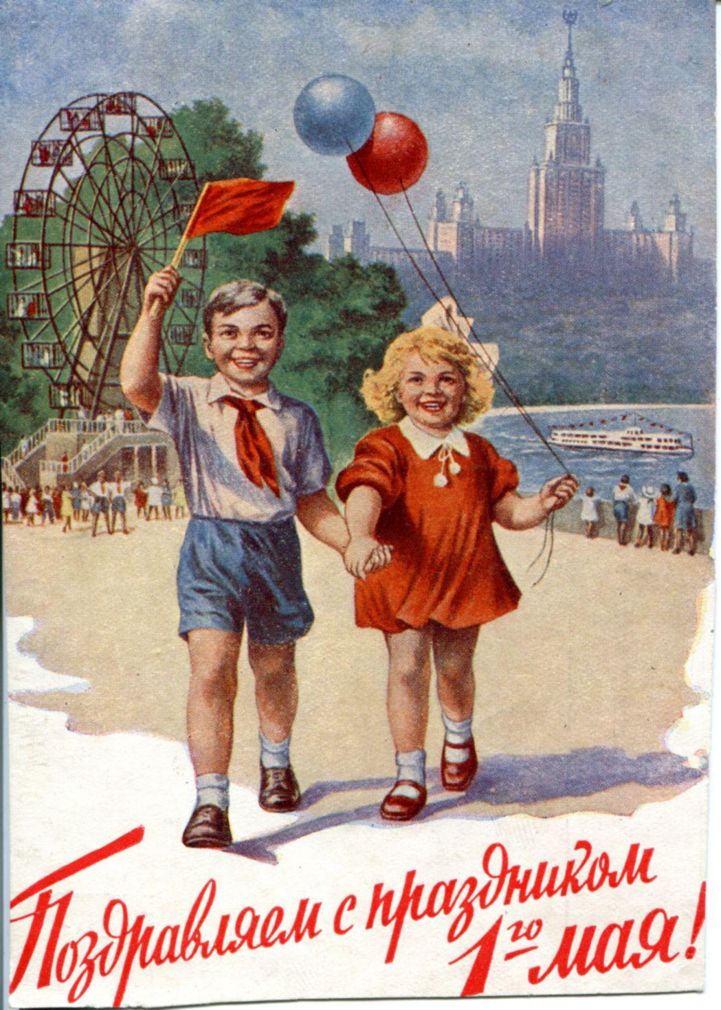 Мир советских открыток, мамой ребенком марта