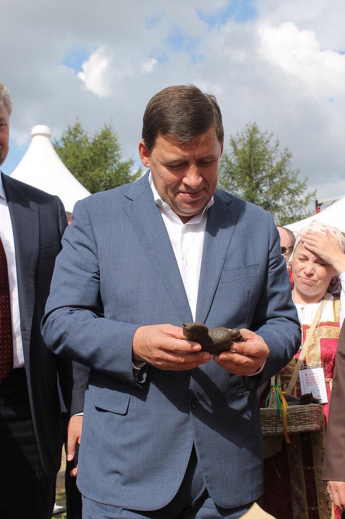 День народов Урала