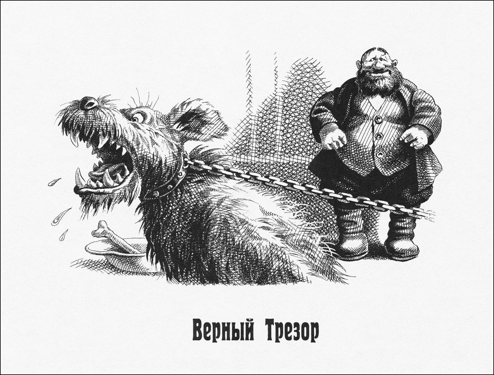 Картинки по произведениям салтыкова-щедрина