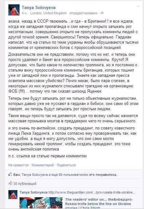 o-botah-kremlya-i-banah_1.jpg