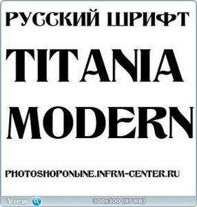 Русский шрифт Titania Modern