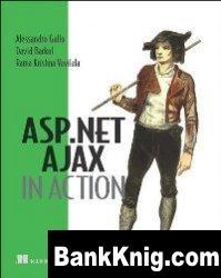 Книга ASP.NET AJAX in Action