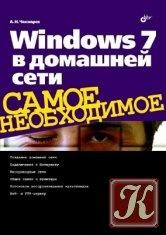 Книга Книга Литература по операционным системам - 26 книг