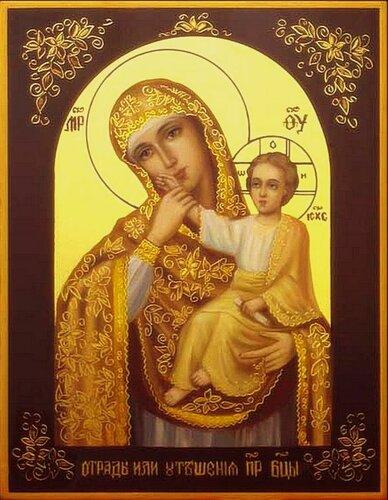 Икона Божьей Матери «Отрада и утешение». 0_752a6_93d3e419_L
