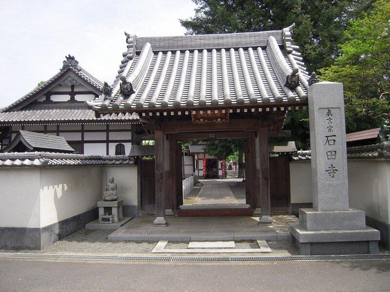 Сэкидэн-дзи