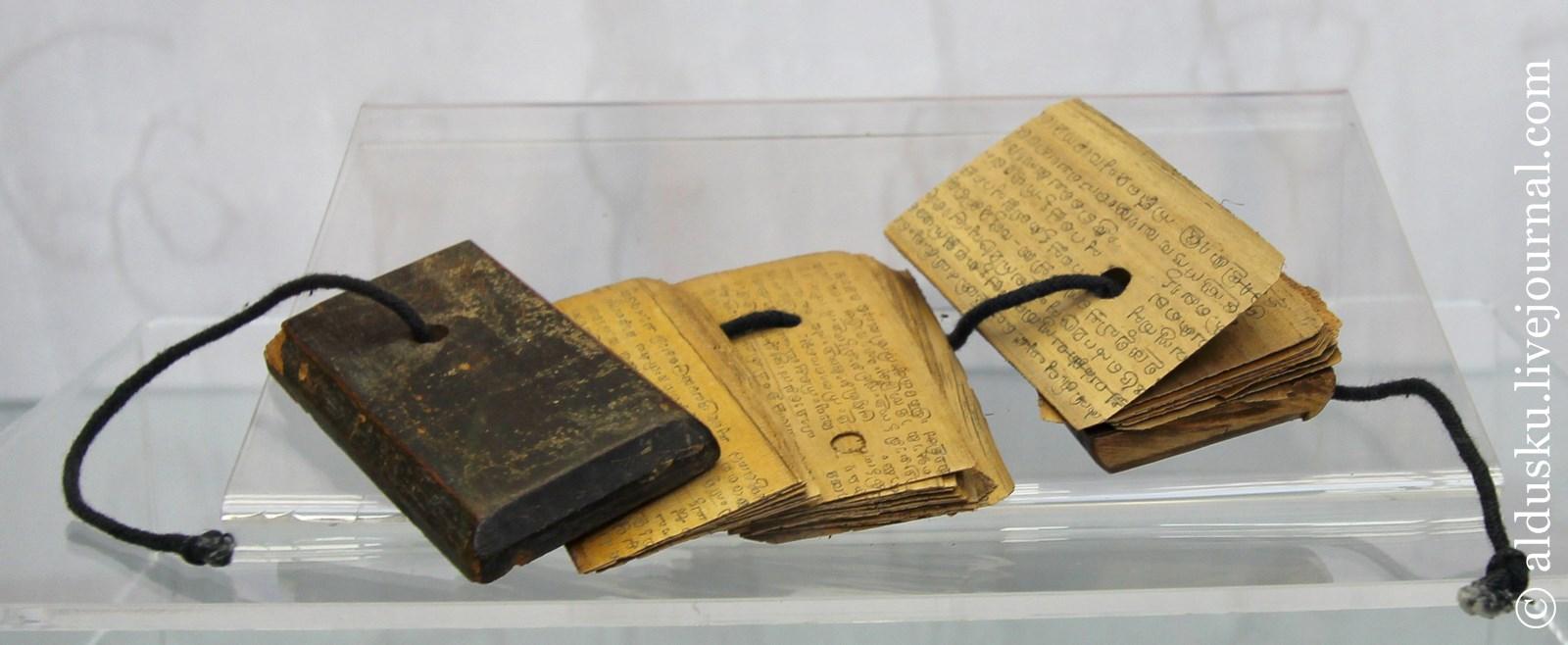 Рамаяна (древнеиндийский эпос на санскрите). Книга потхи на пальмовых листах. 19 в.