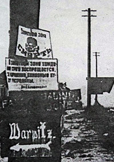 Улица Чичерина, Белгород. 1943, фото Кнорринга