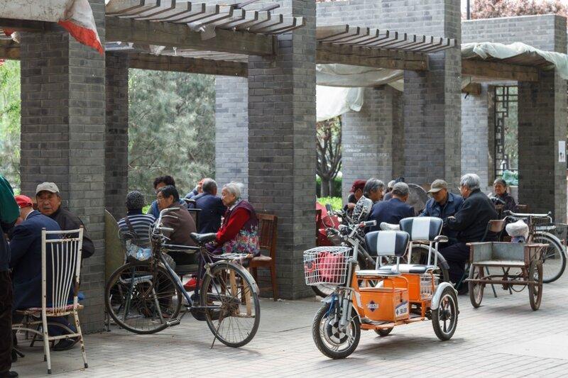Отдых пенсионеров, Пекин