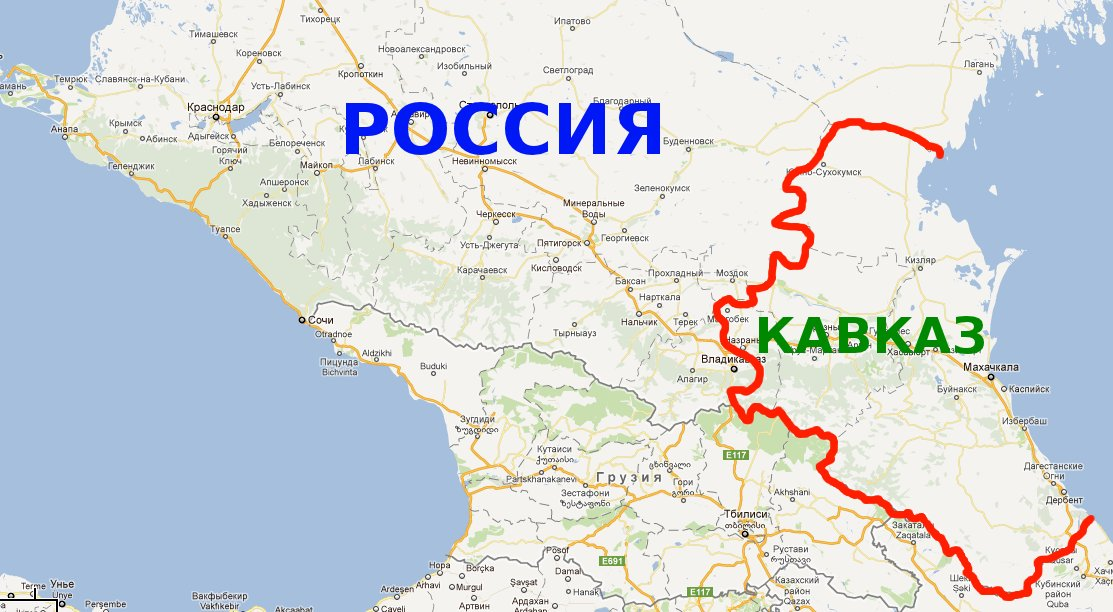 Хабаровске отделить кавказ от россии под юбку нравится