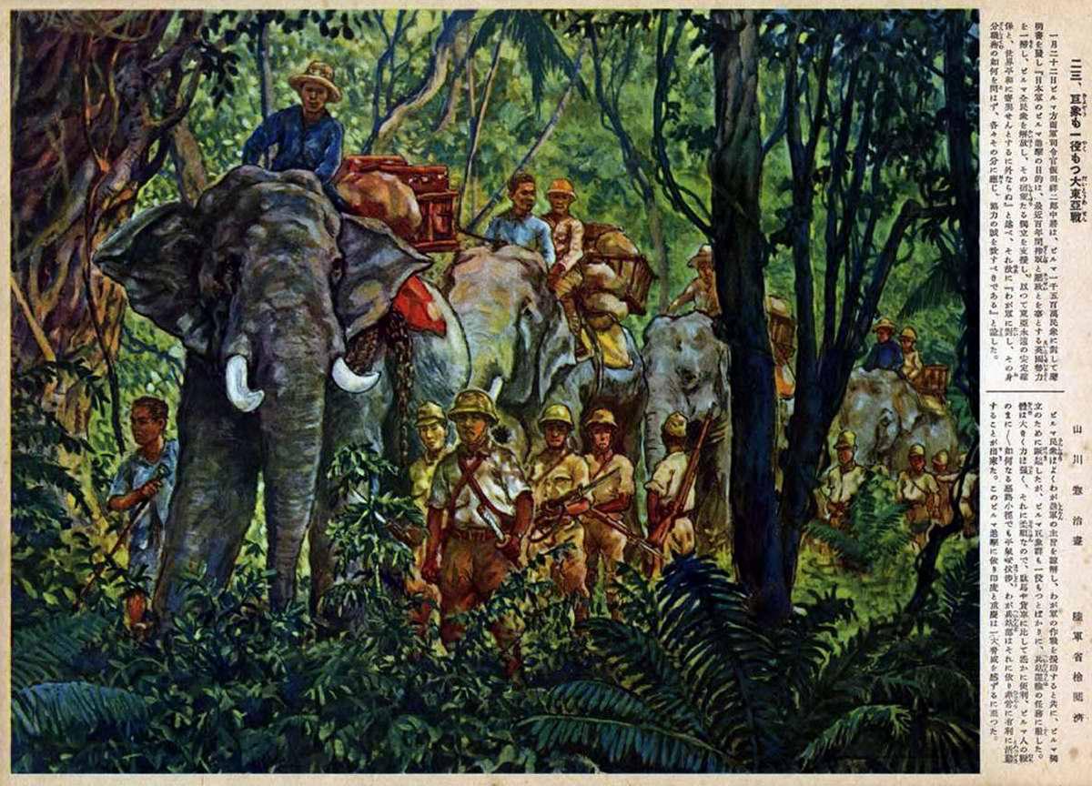Слоны, используемые в качестве транспортных средств в ходе войны в Восточной Азии
