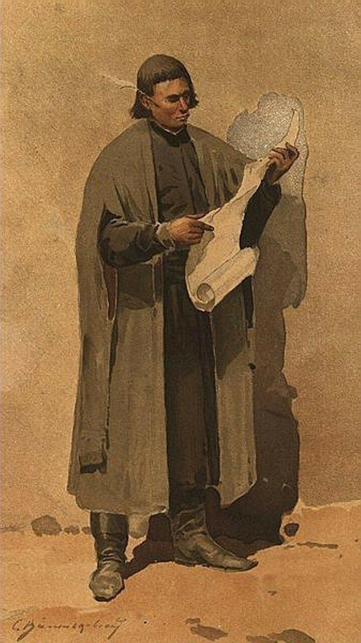Войсковой писарь, 1900