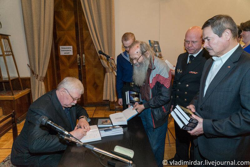 Творческий вечер писателя Вадима Арефьева в ЦДЛ 17 апреля 2015 года