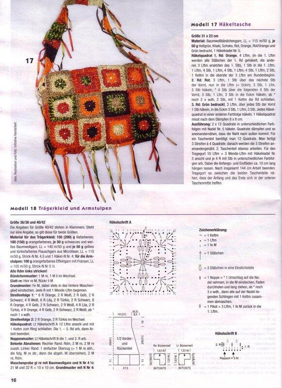 Accessoires - №1 - 2011