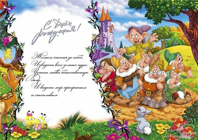 Мари, ))Юляшка)), Skyledi, девочки, с Днем Рождения Вас! 0_52819_368e6af9_XL