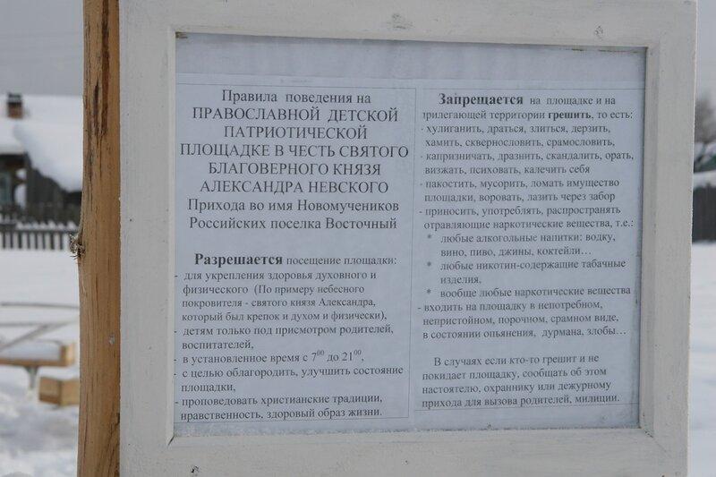 http://img-fotki.yandex.ru/get/4700/andrey-alshevskix.52/0_5e157_f7c15bda_XL.jpg