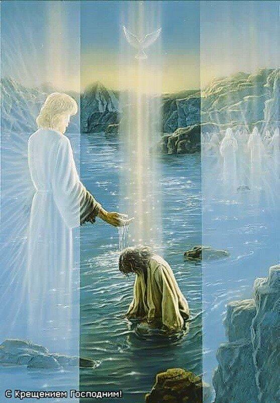 Поздравление с крещением господнем мужчине