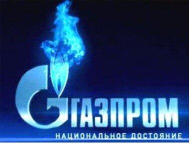 Газпром - возможность реструктуризации