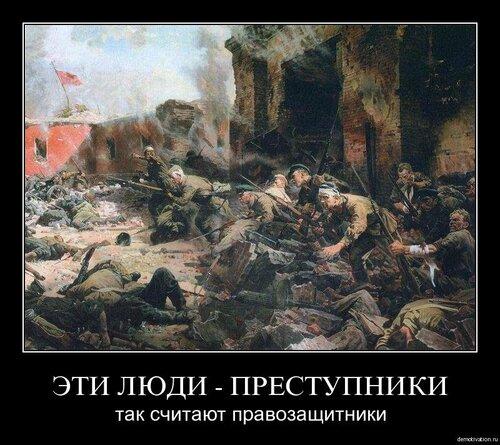 Осудим преступления коммунизма!