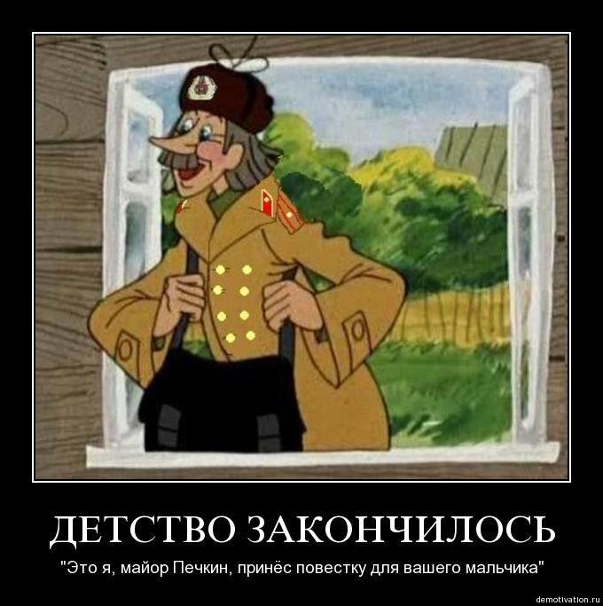 Сборная Казахстана по   vestikz