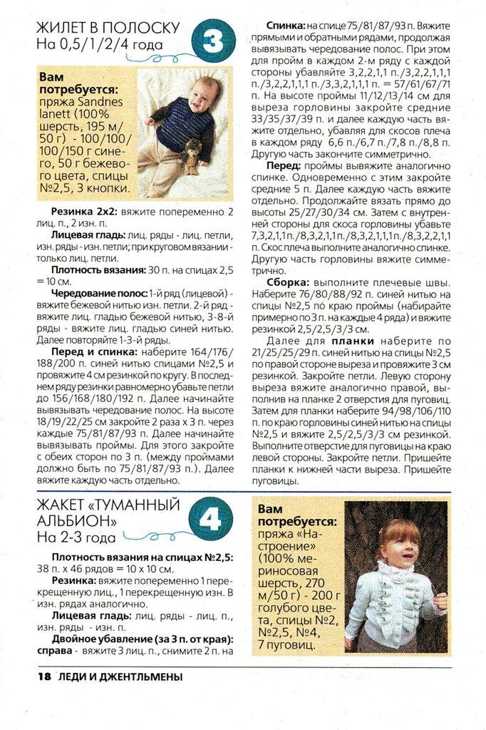 http://img-fotki.yandex.ru/get/4700/elving1980.1/0_5d48f_c3265ab4_XXL.jpg