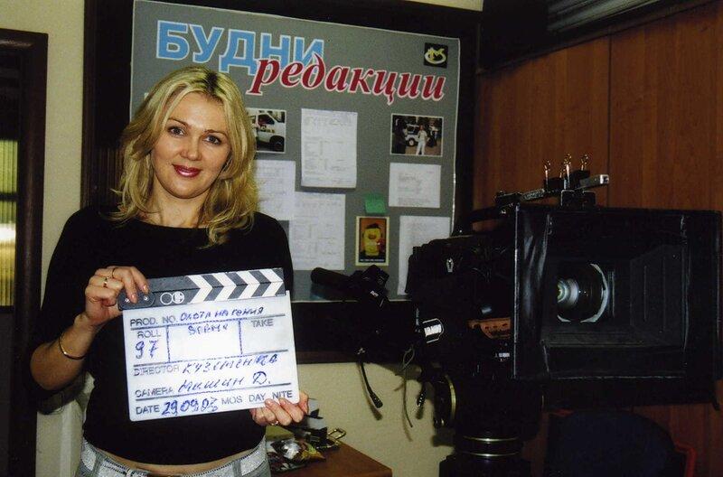 Фильм реж. Ю.А. Кузьменко