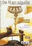 DFEA HS 13 Monochrome